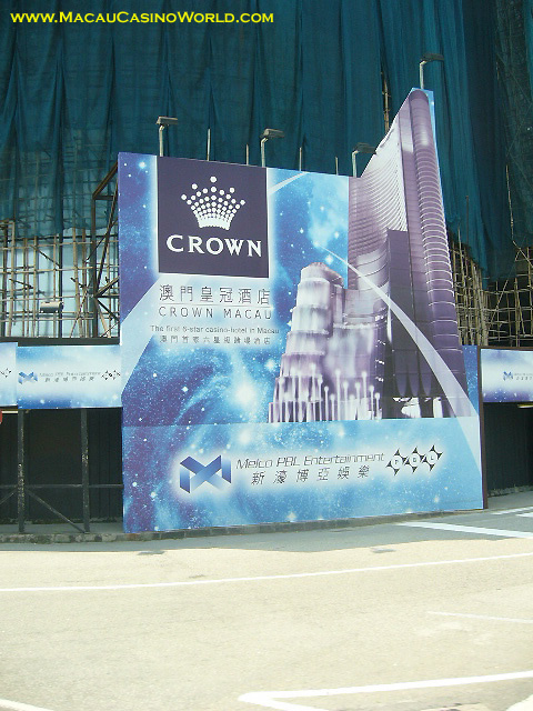 mcw_crown_large_large-2