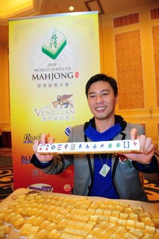 champion-of-second-world-series-of-mahjong-mr-alex-ho