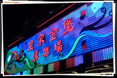 Macau casino jobs barcelona hotel casino