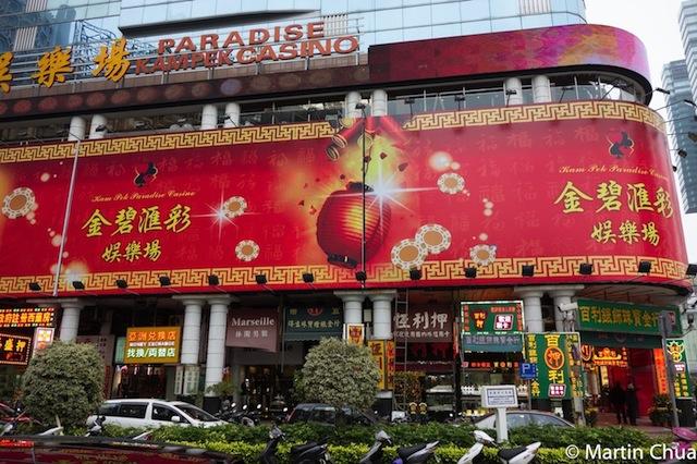 Kam Pek Paradise Casino