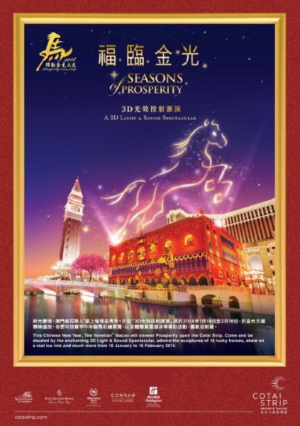 "otai Strip Resorts Macao will usher in the Year of the Horse at The Venetian Macao's expansive outdoor lagoon area with the exciting and auspicious festivities of ""Seasons of Prosperity,"" which include the display of 18 horse sculptures and a Chinese New Year themed 3-D light and sound show."
