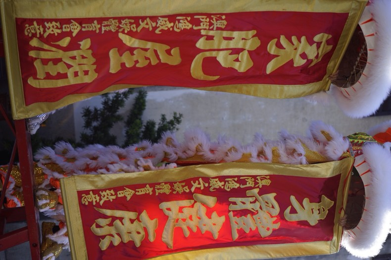 Cny Zheng House