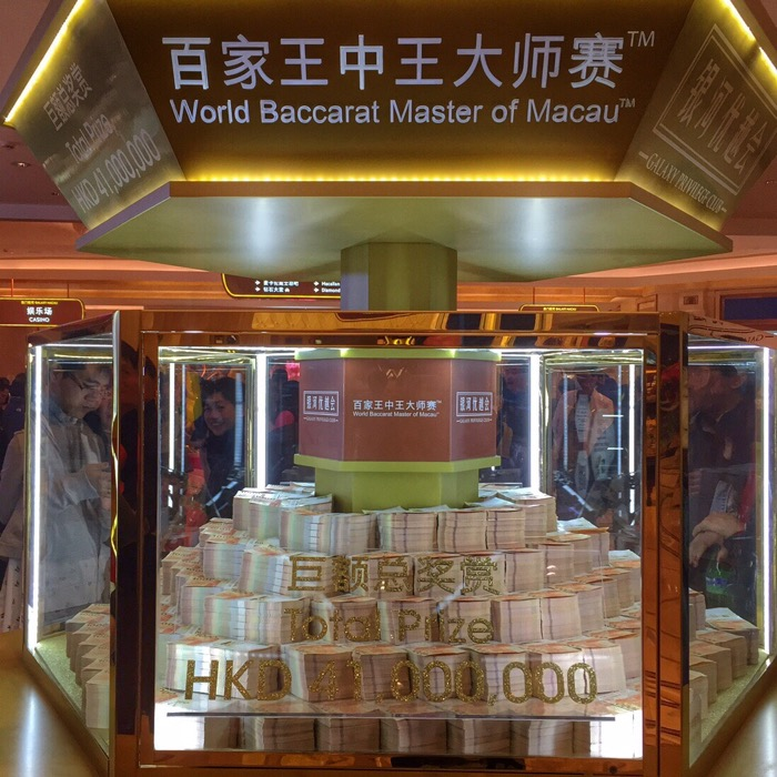 World Baccarat Master Of Macau 171 Macau Casino World