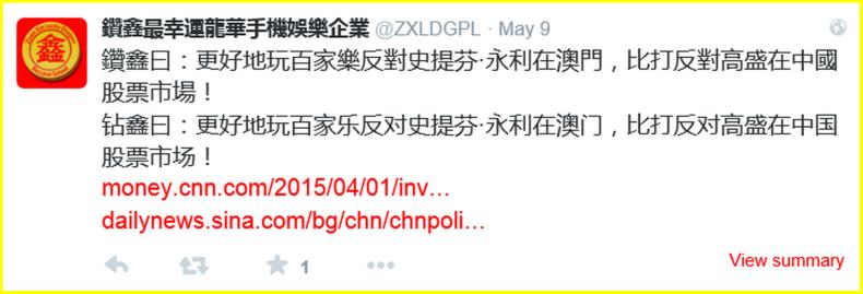 ZUAN XIN MAY 9TH TWEET